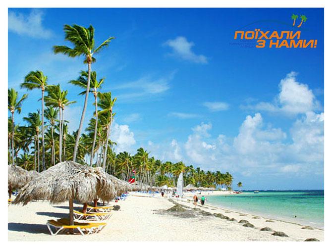 Баваро - найкращий пляж Домінікани!