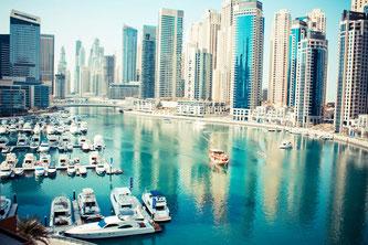 Бурдж-Халіфа, Співаючий фонтан, найбільший аквапарк та інші пункти Книги рекордів Гіннеса в Дубаї (ОАЕ)