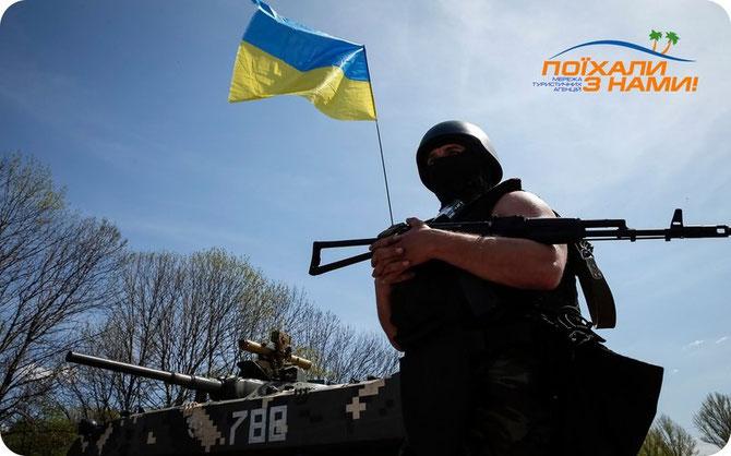 Громадяни України, які підлягають мобілізації!