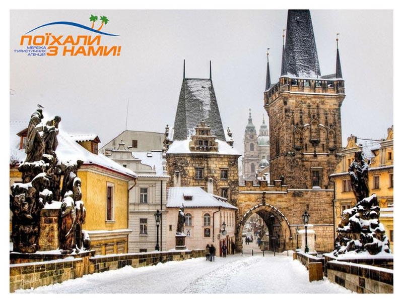 Акційні пропозиції дня! Новий Рік в Кракові за 109 Є!