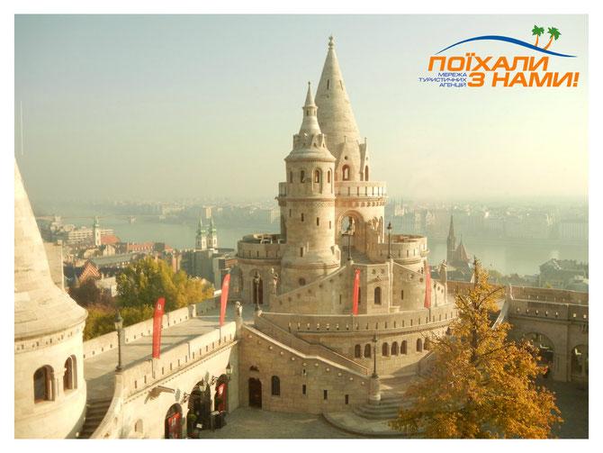 Будапешт - вечірня казка Європи! Акційний тур за 85 Євро!