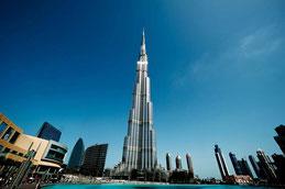 Дубаї Бурдж-Халіфа