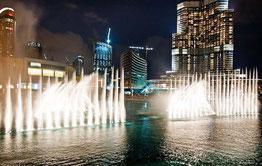 Дубаї співаючий фонтан