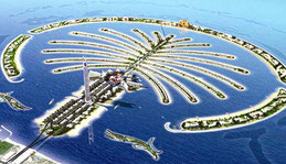 Дубаї острів Пальм