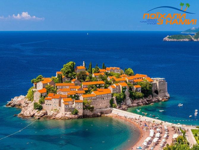 Чорногорія - відпочинок наодинці з природою! Авіарейси зі Львова!
