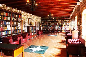 Будва бібліотека