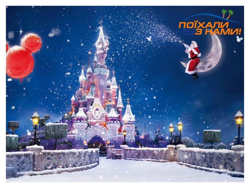 Гарячі тури на Новий Рік! Ловіть момент!