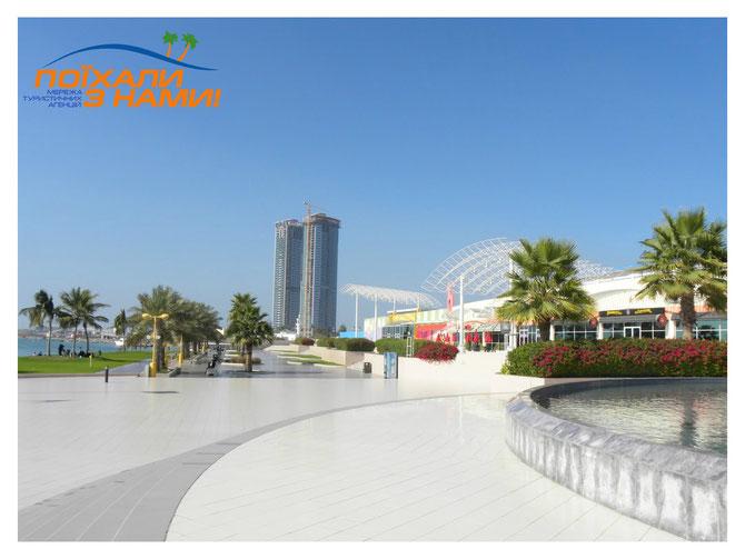 Гарячі тури! Шикарні ОАЕ за доступною ціною!
