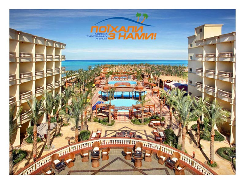 Гарячі тури в Єгипет! Готель FESTIVAL RIVIERA RESORT 5* за 294 $!