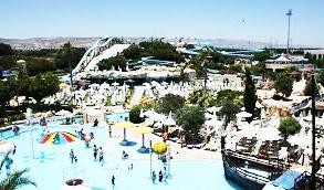 Афродіта Пафос аквапарк