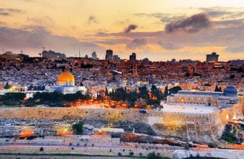 Восени Єрусалим
