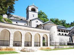 Монастир цетінський