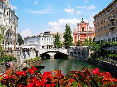 Словенія, Любляна