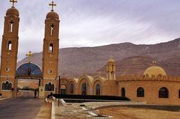 Антонія монастир Святого