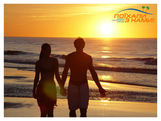 Неймовірний захід сонця на Шрі-Ланці! Краща ціна лише сьогодні!