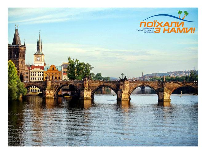 Кошіце - Братислава - Відень - Прага - Дрезден