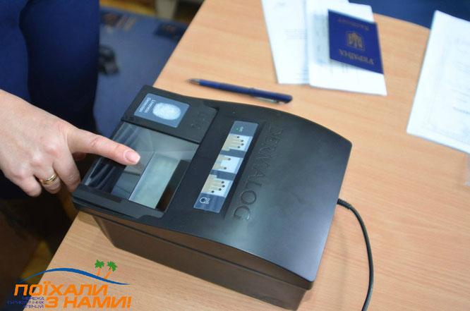 Нові правила подачі документів на візу