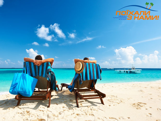 Омріяний відпочинок за доступною ціною! Чорногорія, Іспанія, Кіпр!