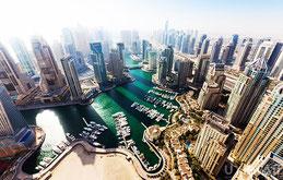 ОАЕ, Дубаї