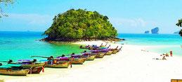 Таїланд відпочинок