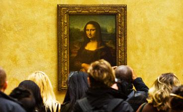 Парижі в Ліза Мона