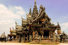 Істини Храм