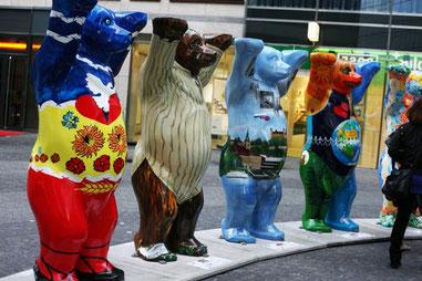 Ведмідь-танцюрист