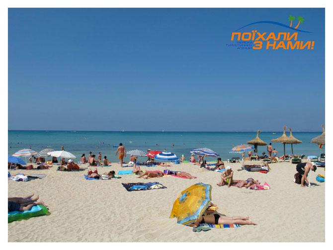 Прекрасні піщані пляжі Іспанії!