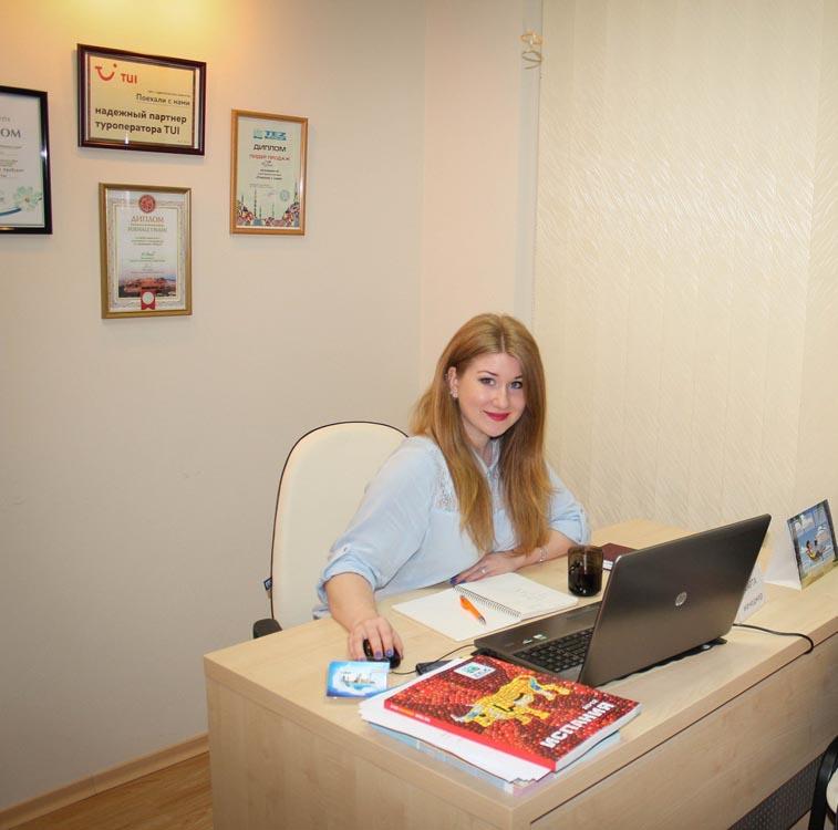Марта Климова