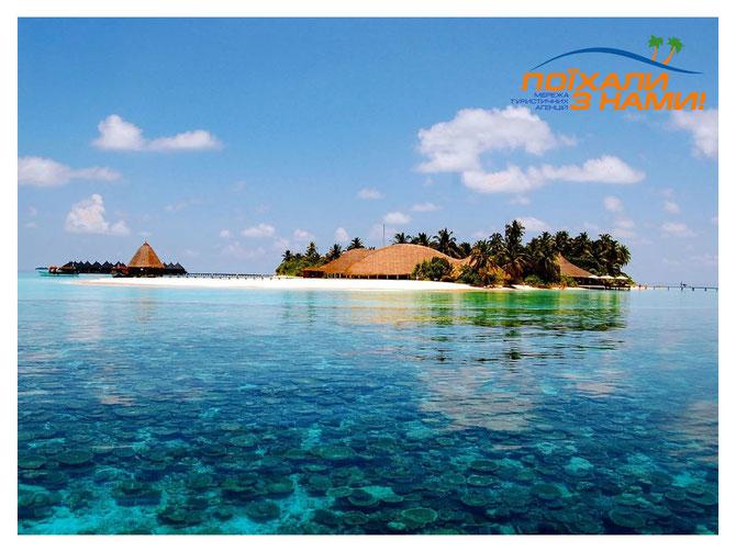 Райський відпочинок на Мальдівських островах!
