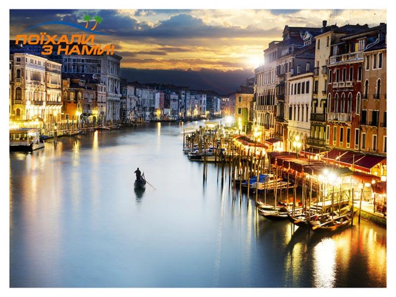 Романтична Венеція на Новий Рік за 130 Євро! Ціну змінено!