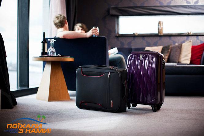 Що взяти з собою в подорож?