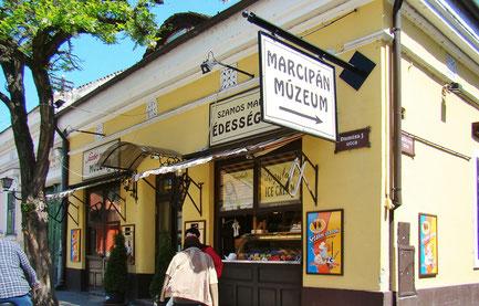 Марципанів в музей вхід