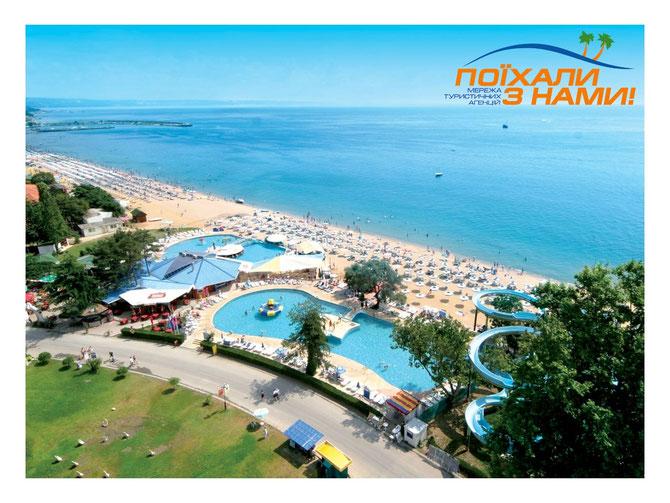 Шукаєте якісний і недорогий відпочинок на літо? Болгарія саме для Вас!