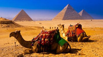 Єгипті в відпочинок