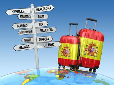 Іспанія. Ласкаво просимо!