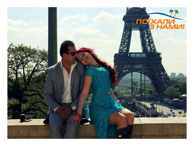 Спеціальна пропозиція на день Валентина! Париж за 168 Євро!