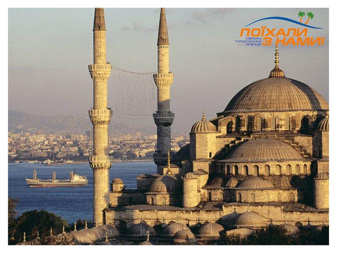 Стамбул на Новий Рік за 335 Є!