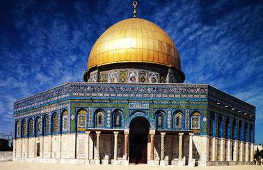 Купол скелі мечеть