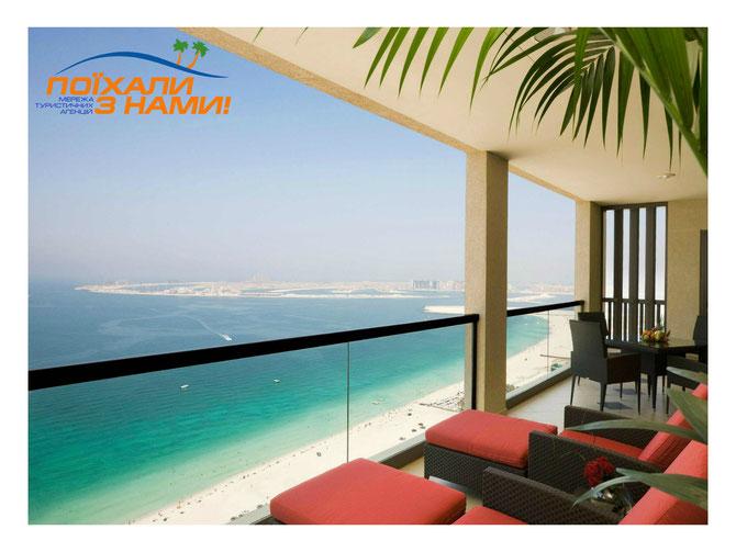 Такого ще не було! Відпочинок на пляжі Джумейра в Дубаї за 650$!