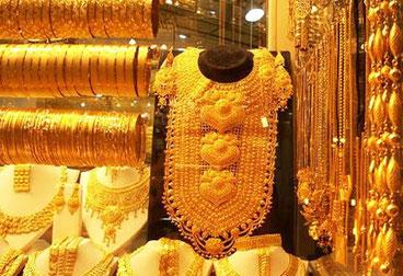 Прикраси золоті