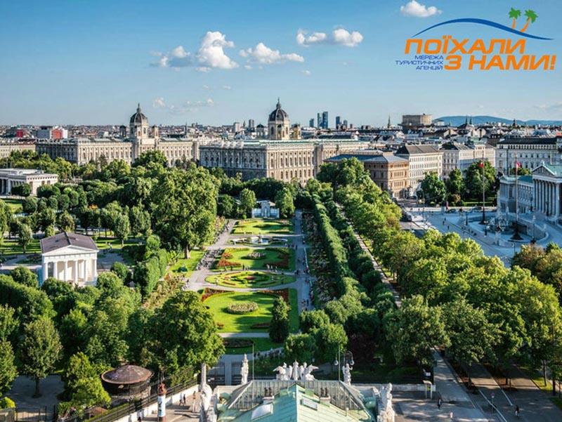 Травневий вік-енд на Дунаї - Відень, Братислава, Будапешт за 85 Є!