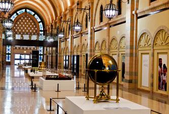Цивілізації ісламської в Шарджі музей