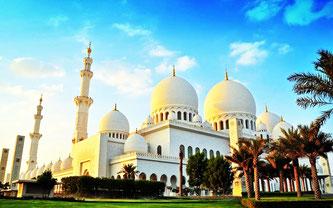 Шейха Аль-Джараф палац