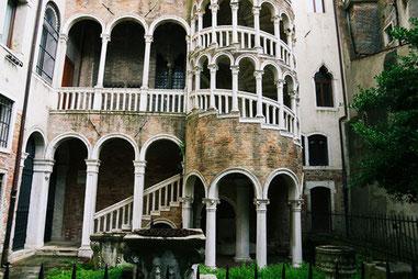 Палац Контаріні дель Боволо