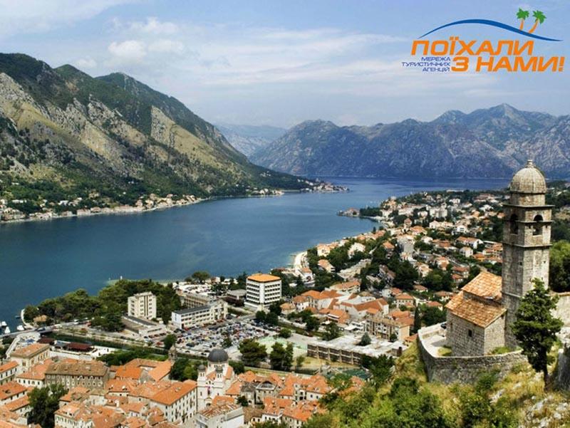 Відпочиньте в Чорногорії влітку! Авіапереліт зі Львова на 11 ночей!