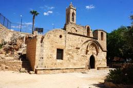Айя-Напа монастир православний