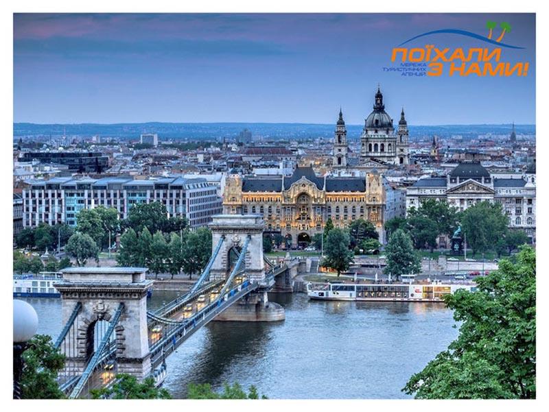 Вікенд на Дунаї - Відень, Братислава, Будапешт! За 105 Євро!