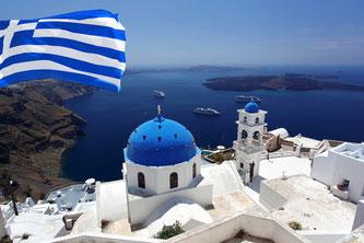 Витончена Греція