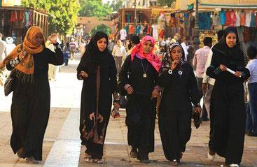 Країна Єгипет мусульманська